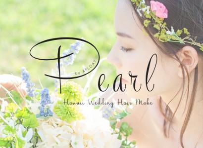 Pearl by AFLOAT モデル:ローレンサイ テラハウス