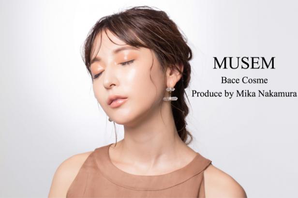 MUSEM ベースコスメ 仲村美香プロデュース