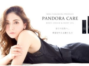 仲村美香 PANDORA CARE BODY CREAM & BODY OIL