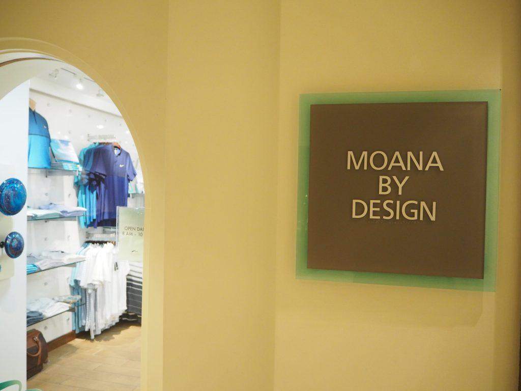 モアナサーフライダーホテル お土産屋さん Moana by design