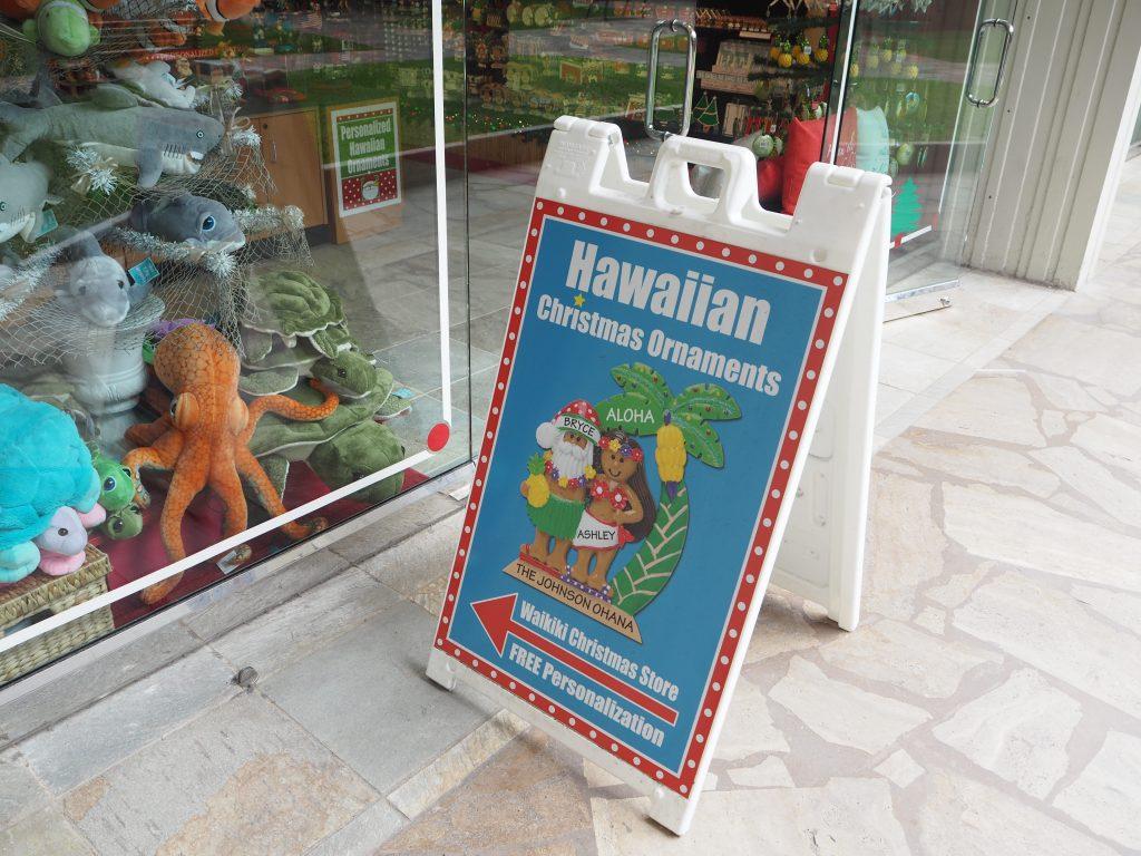 ハワイ土産 クリスマスオーナメント 可愛い