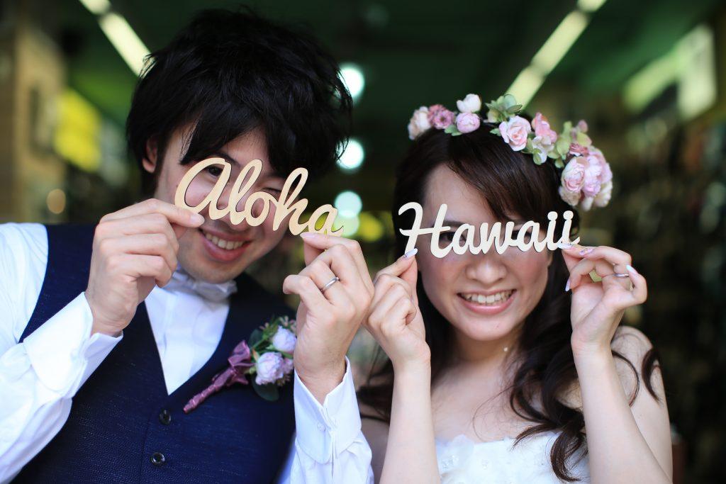 ハワイカメラマン おすすめ MAKO AFLOAT Hawaii