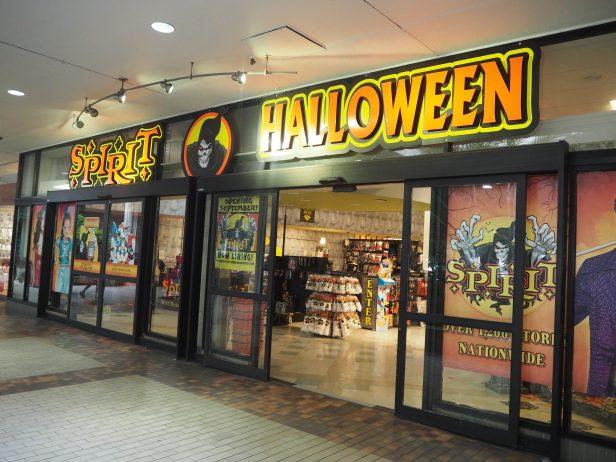 ハロウィン ハワイ アラモアナショッピングセンター