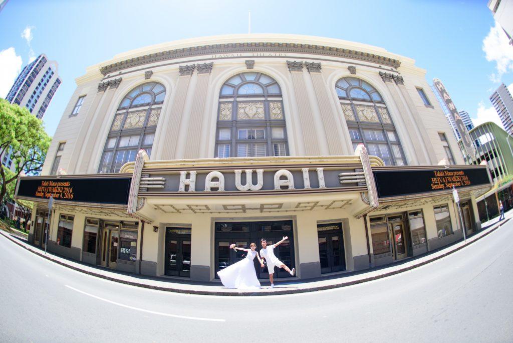 ハワイフォトツアー ハワイシアター カメラマンMARU