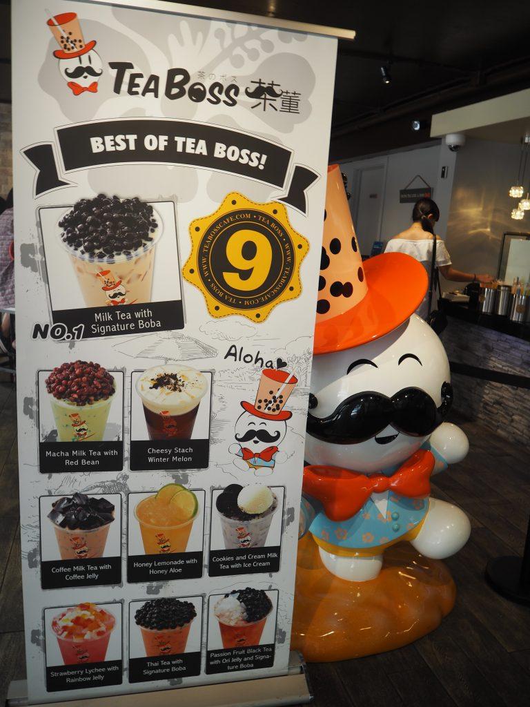 Tea Boss 人気ランキング トップ9