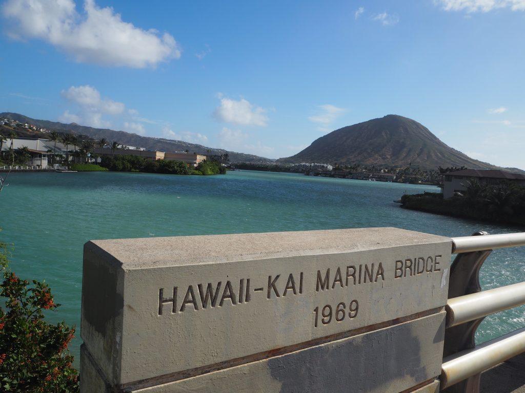 ハワイカイマリーナブリッジ ハワイ
