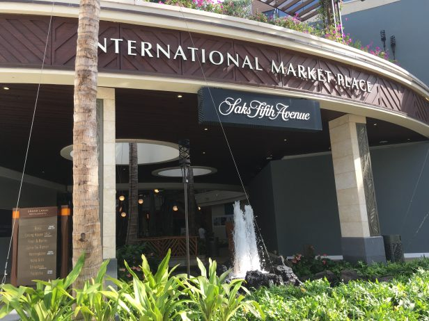 ハワイ INTERNATIONAL MARKET PLACE