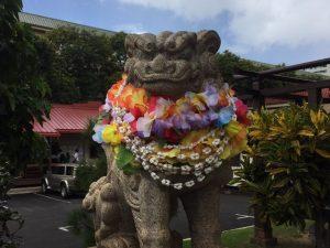 ハワイ 新年 正月
