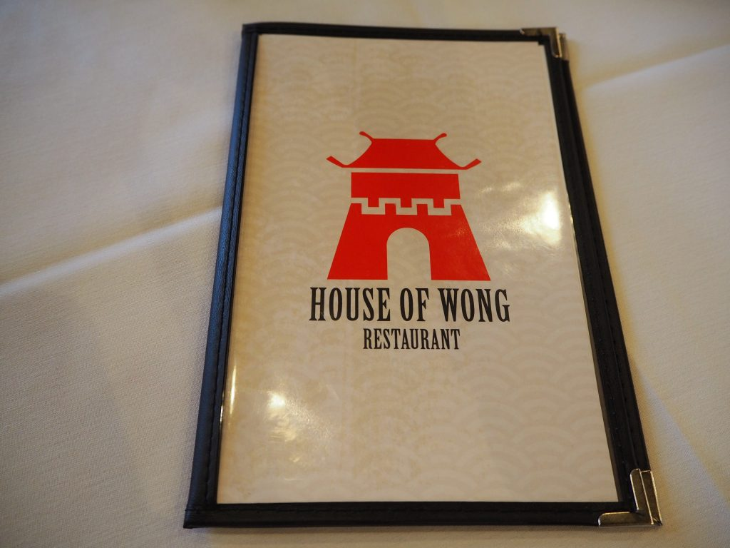 House Of Wong Restaurant ドリンクメニュー
