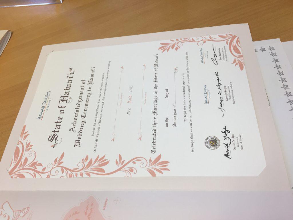 ハワイ 結婚証明書 可愛い