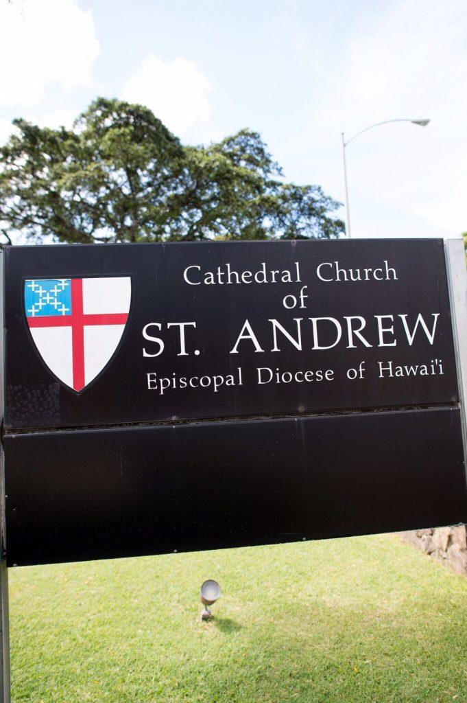 セントアンドリュース大聖堂 看板 人気