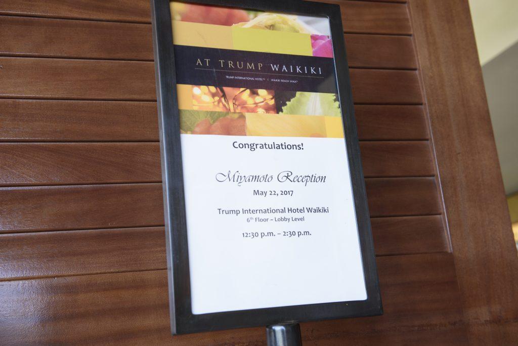 ハワイ ウェルカムボード トランプホテル