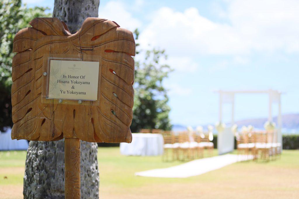 ハワイ挙式 ガーデンウェディング