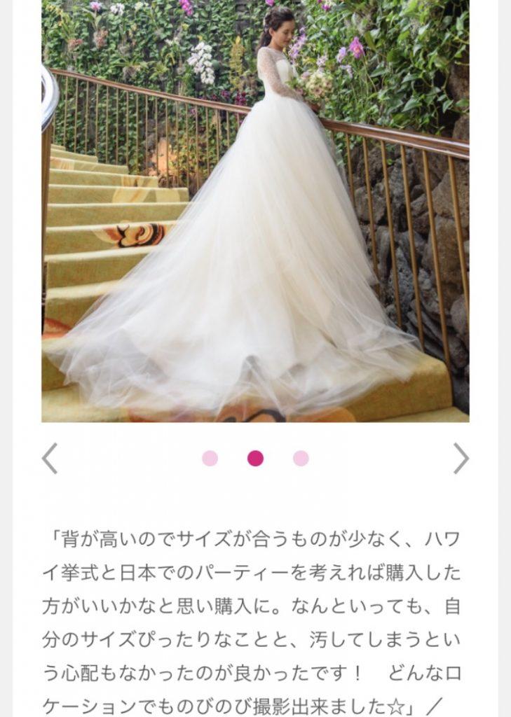 カハラホテル 撮影 結婚式