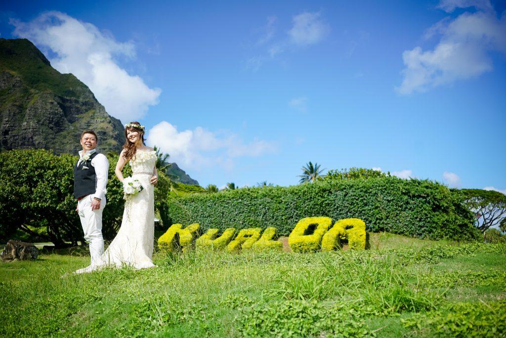 バウリニューアル ハワイ 結婚式