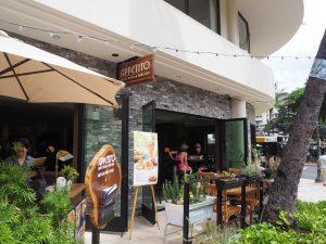 ハワイ レストラン アペティート