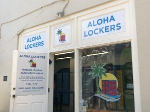 ハワイ ロッカー ビーチ