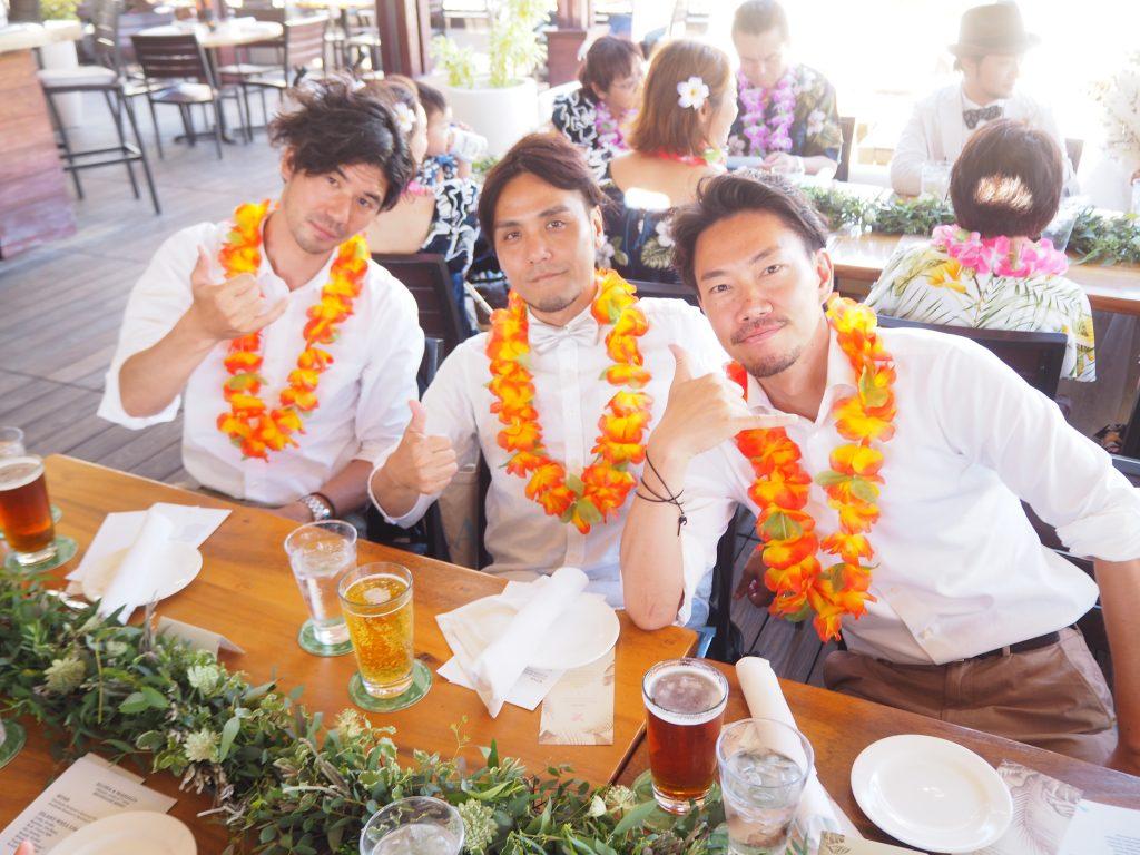 ハワイ レセプションパーティー 参列