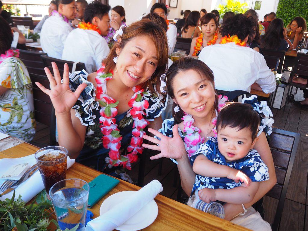 ハワイ 可愛い 挙式
