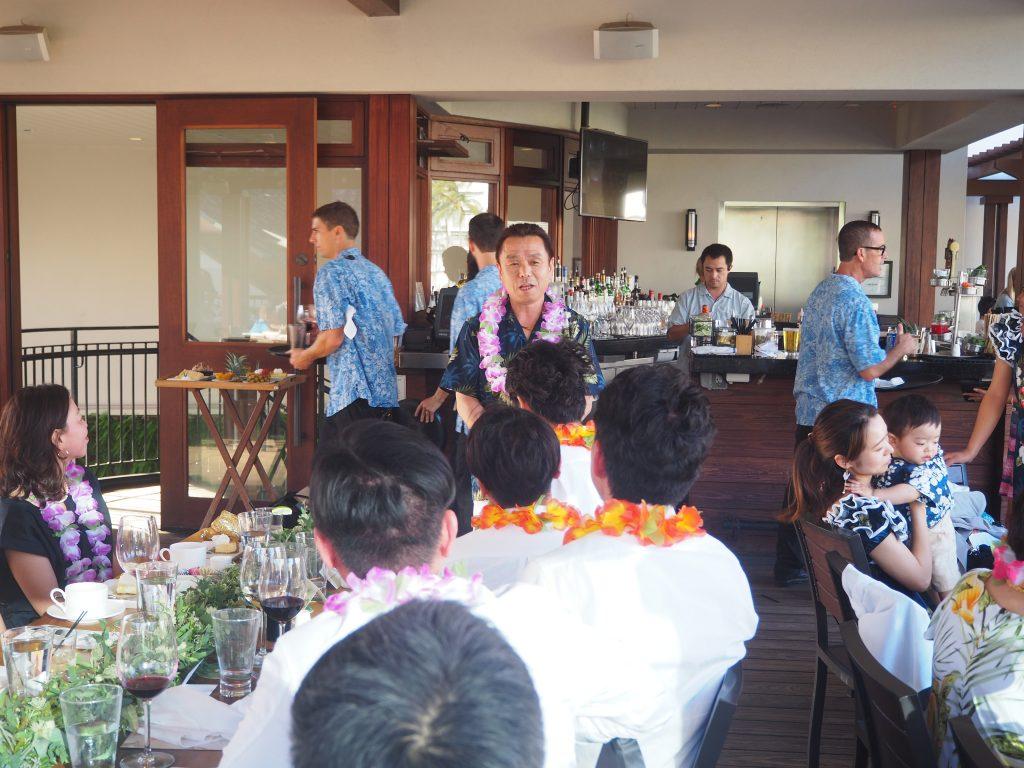 ハワイ パーティー おすすめ