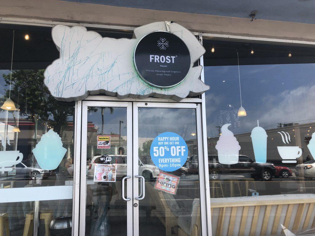 ハワイ FROST アイスクリーム
