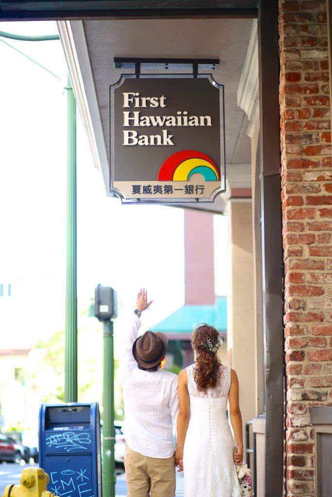 ハワイ ファーストハワイバンク 銀行