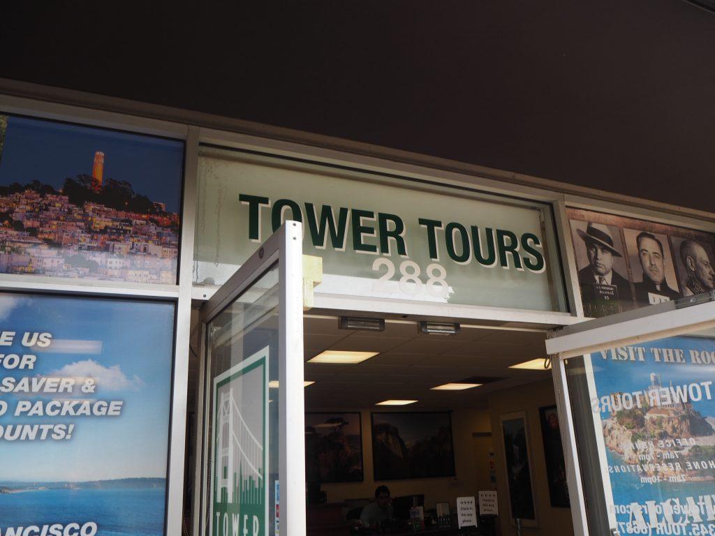 Tower Tour サンフランシスコ 観光