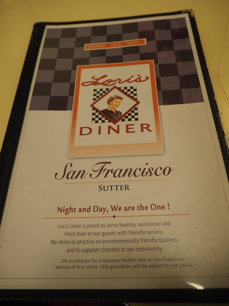 サンフランシスコ アメリカンダイナー