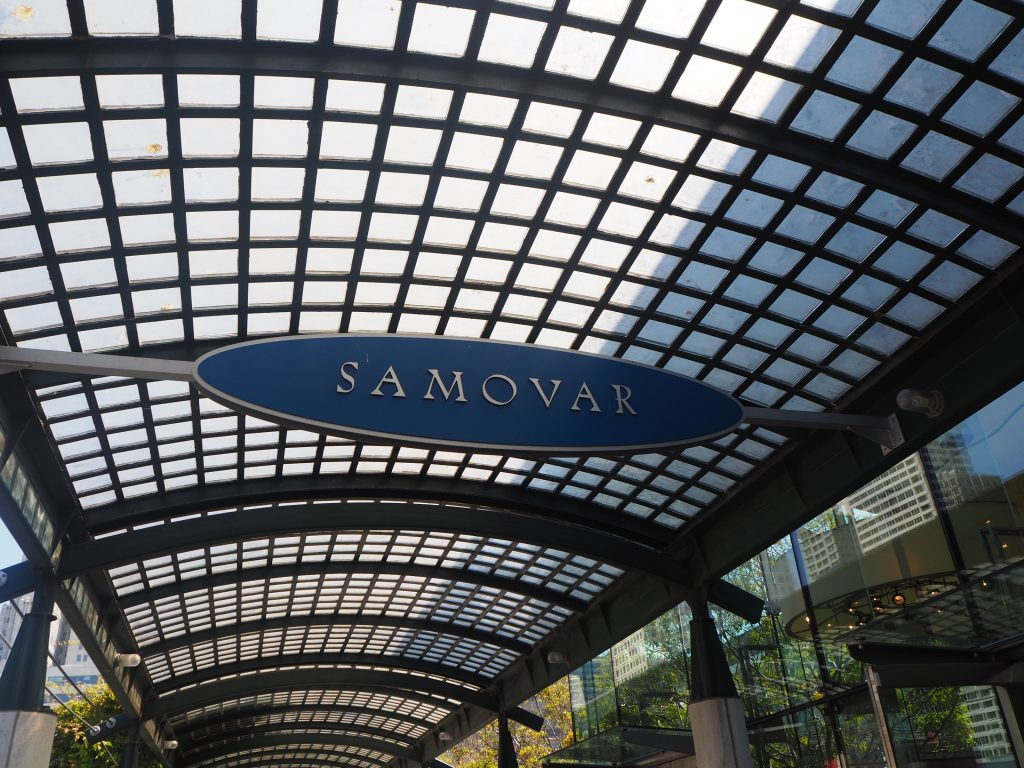SAMOVAR サンフランシスコ お茶