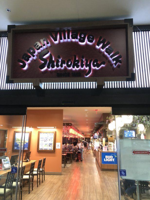 ハワイ 日本食 観光