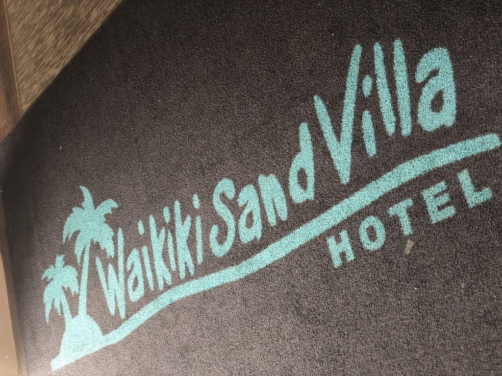 ハワイ サンドヴィラホテル ウエディングフォト フォトツアー ヘアメイク ワイマナロ ダウンタウン