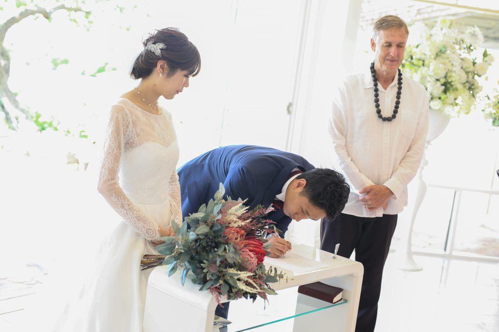 ハワイ 結婚証明書 サイン