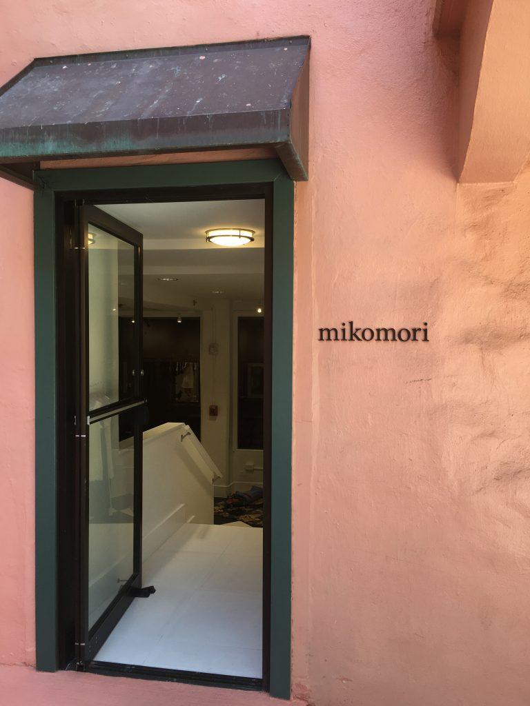 ロイヤルハワイアンホテル mikomori