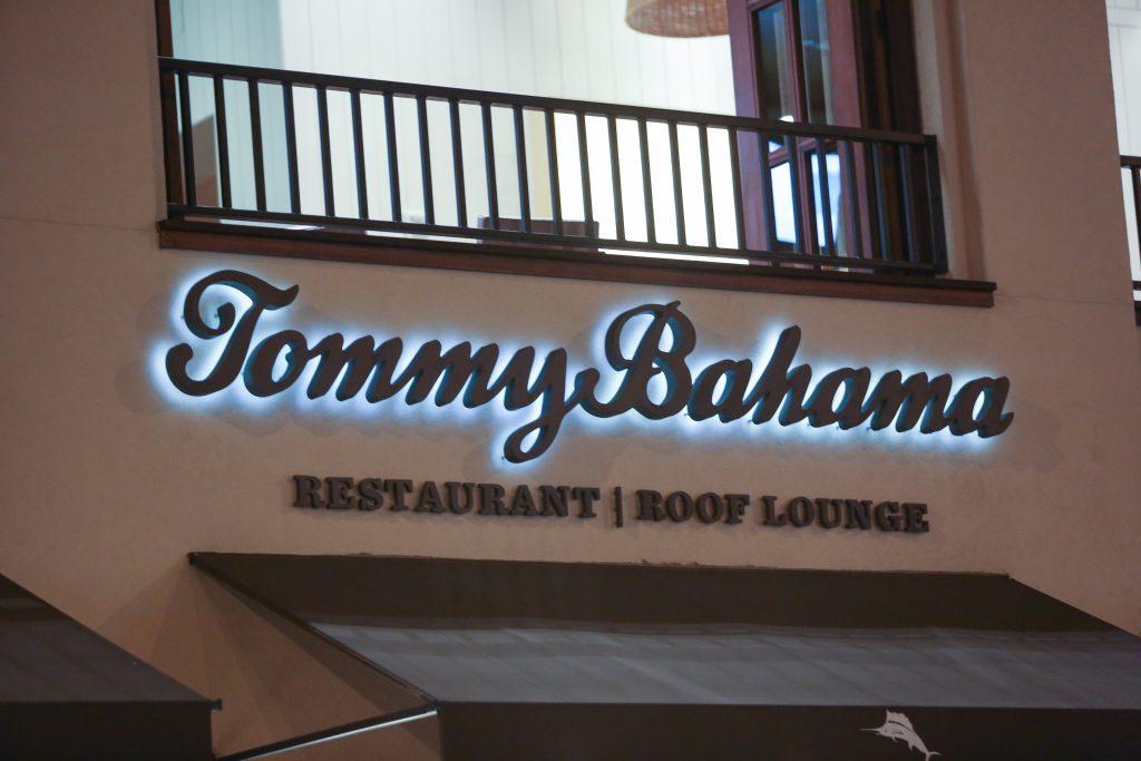 ハワイ トミーバハマ レストラン
