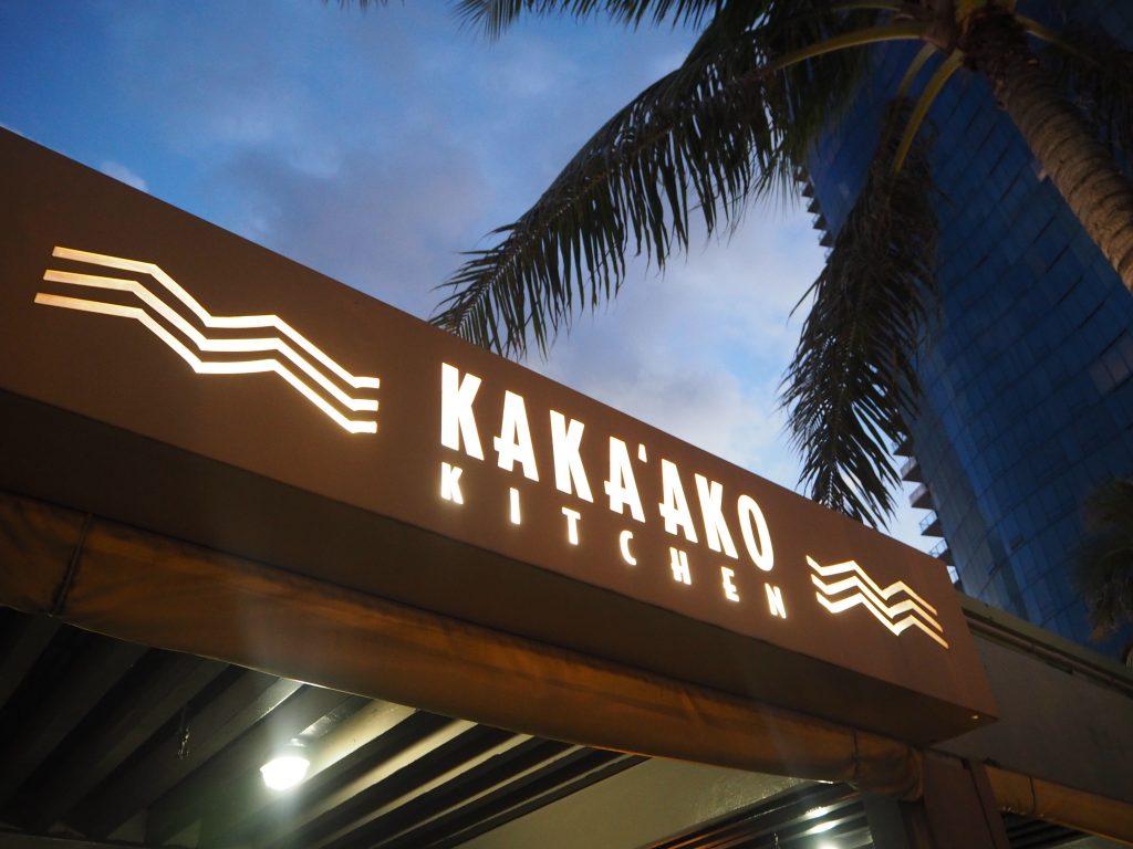 カカアコキッチン ハワイ テラハ