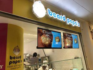 ハワイ ビアードパパ シュークリーム