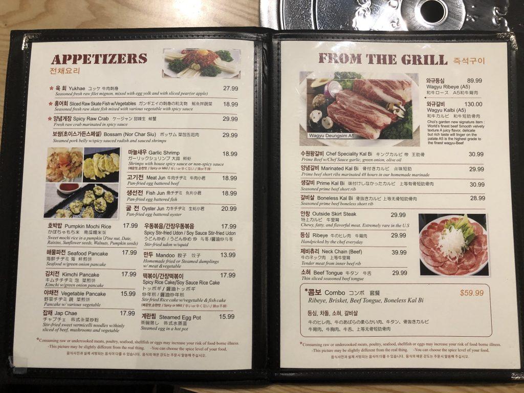 ハワイ 美味しい 韓国料理