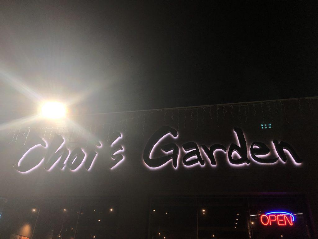 ハワイ Choi's Garden 韓国料理