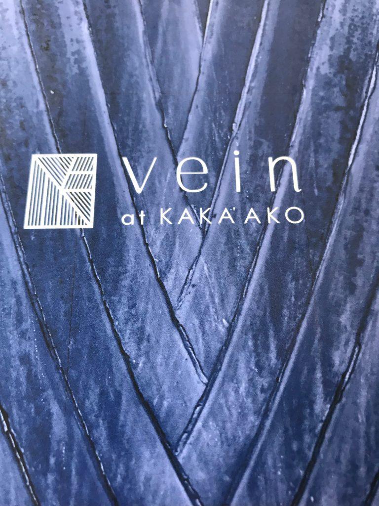 ハワイ カカアコ Vein