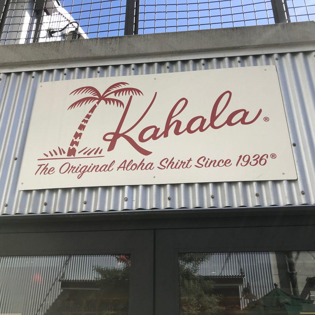 ハワイ アロハシャツ Kahala