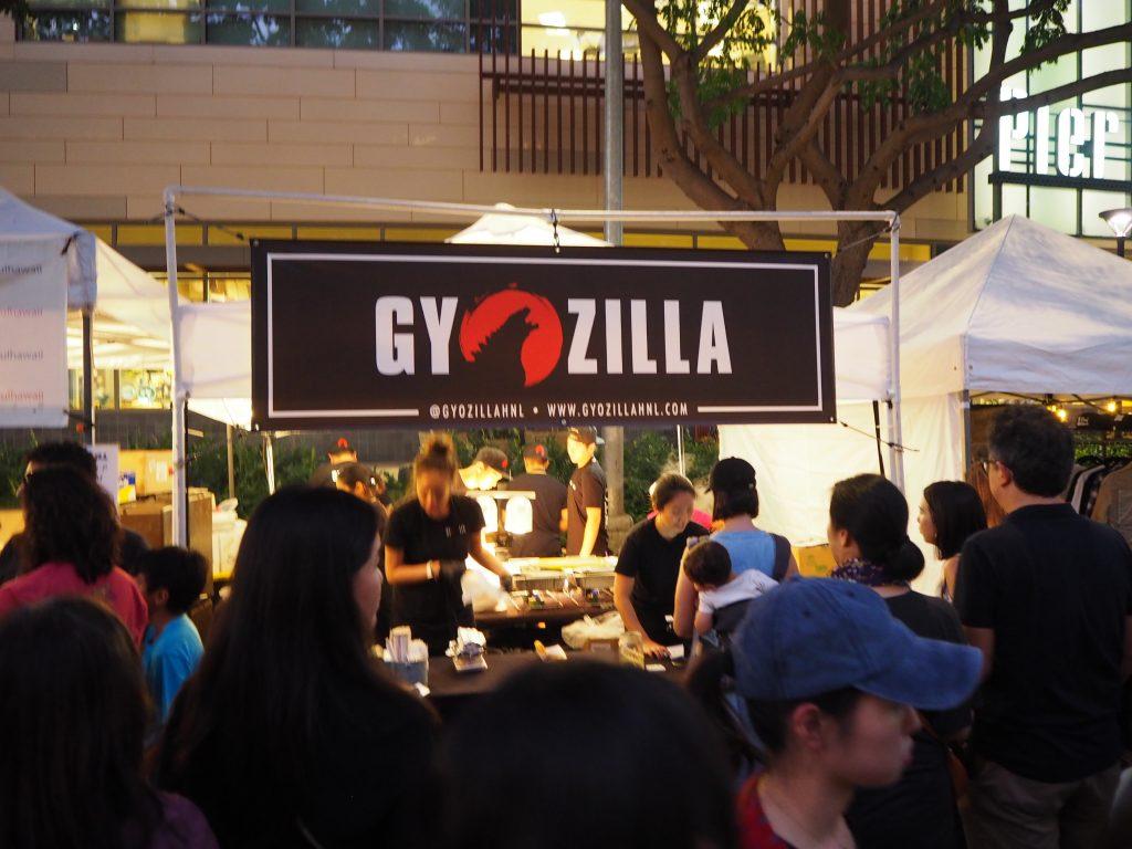 ハワイ 餃子 GYOZILLA
