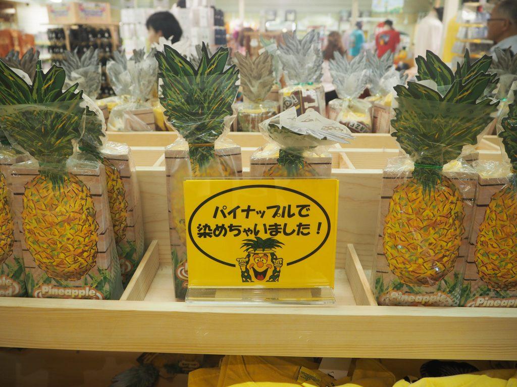 ハワイ パイナップル お店