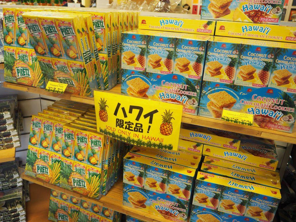 ハワイ お菓子 限定