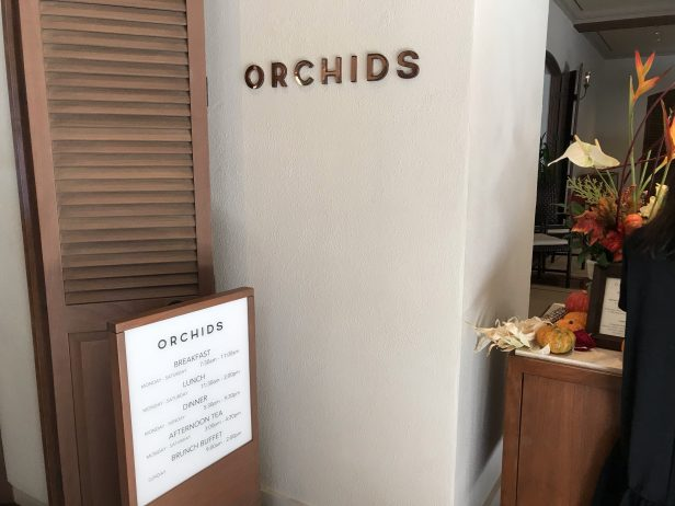 ハレクラニ ハワイ レストラン ORCHIDS