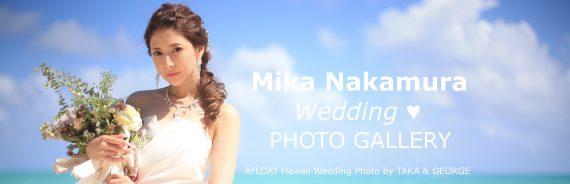 Mika Nakamura Hawaii Wedding & Photo Tour Gallery
