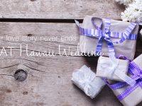 AFLOAT Hawaii Wedding HPリニューアルキャンペーン