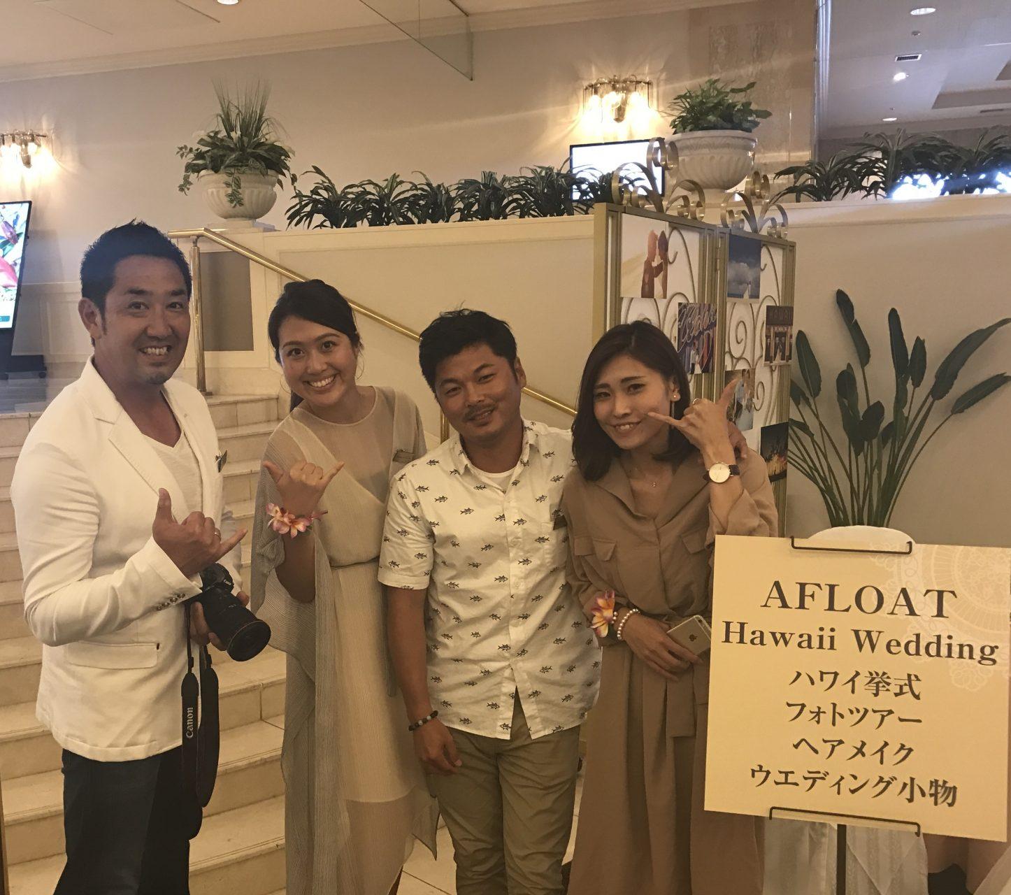 東京ディズニーリゾート オフィシャルホテル 東京ベイ舞浜ホテル クラブリゾート ブライダルフェア