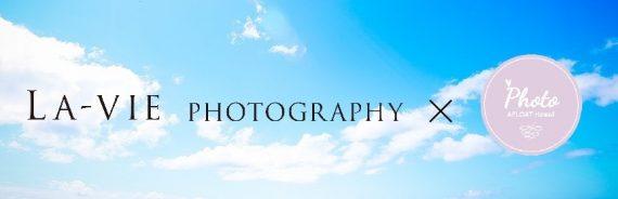 Lavie Photography × AFLOAT Hawaii のコラボプランスタート!
