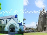 ハワイの教会でフォトツアー♡